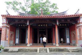 2014春、台湾旅行記9(9):5月7日(4):嘉義、呉鳳廟、見学後に台南へ