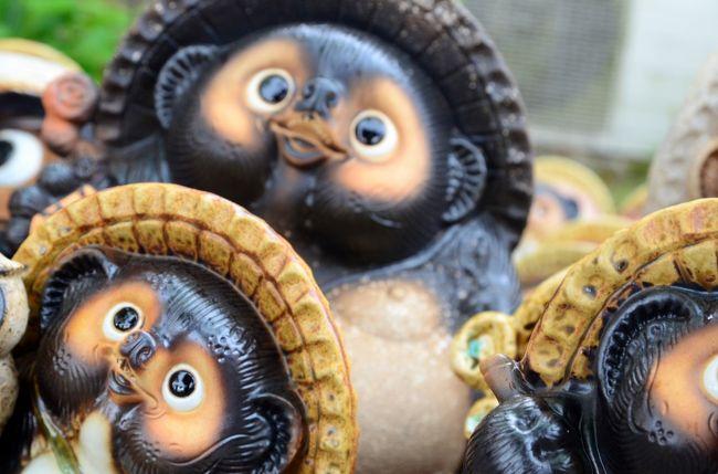 行程<br /><br />草津〜信楽〜陶器市〜窯元散策〜狸家分福〜信楽〜草津<br /><br />今年のGWは2泊3日で<br />滋賀県へ旅行に行ってきました。