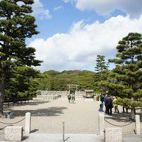 関西あちこち四日間(二日目)〜南蛮貿易で栄えた堺は、仁徳天皇陵を中心とする古墳群も圧巻。大和朝廷の圧倒的な力が示された土木技術です〜