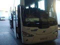 地中海諸国旅行記6(フェズ~ティトゥアンへバス旅)
