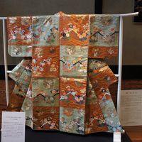 関西あちこち四日間(三日目)〜やっぱり、京都は余裕、余裕。西陣から京都御所の北側、寺町辺りをあちこち歩きます〜