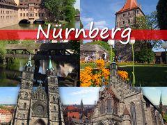 ドイツ鉄道で4都市をめぐる旅 2 -日曜日のニュルンベルク街歩き-フラウエン教会、カイザーブルク城、ヘンカーシュティーク