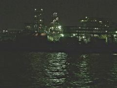 川崎.工場夜景探検クルーズ!なんだけど…