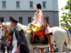 葵祭り2014