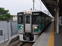 2014年5月愛知県鉄道旅行1(愛知環状鉄道ほか)