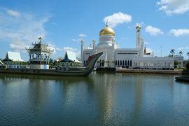 ブルネイ(3) さすがブルネイ!のモスクにうっとり、水上のお宅訪問でまったり