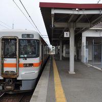 2014年5月愛知県鉄道旅行2(武豊線ほか)
