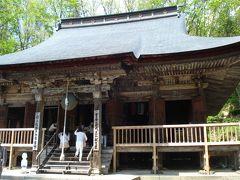 3日目鳴子温泉と山形霊場めぐりと、スタンプラリー