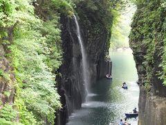 《東京から日帰り》#18 宮崎県 高千穂峡