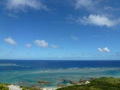 会社の先輩方と沖縄旅行