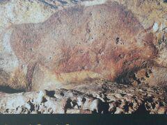 クロマニョンの洞窟を巡る