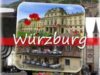 ドイツ鉄道で4都市をめぐる旅 4 -ヴュルツブルク編(レジデンツ観光、Alte Mainmuhleでマイン川の景色をみながらランチ)