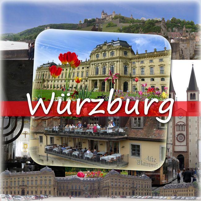 ゴールデンウィーク、フランクフルトから鉄道で、ニュルンベルク、バンベルク、ローテンブルク、ヴュルツブルクを廻ります。<br />かねてより行って見たかった街で、今回はJALのチケットについている、ドイツ鉄道(DB)のレール&パスをフル活用して、街歩き&グルメ旅です。