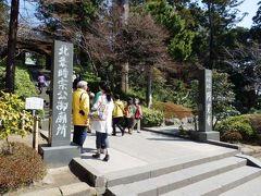日本の旅 関東地方を歩く 神奈川県鎌倉市の円覚寺(えんがくじ)周辺