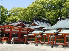 熊野三山かけ足ひとり旅 ① 新宮・湯の峰温泉