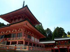 GW 滋賀県旅行【3】 3日目 比叡山