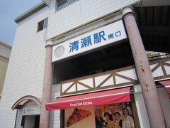 美味しい食べ物シリーズ番外編4 清瀬駅周辺食べ歩き