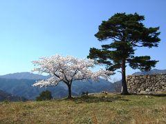 5つの古城巡り(関西)方面