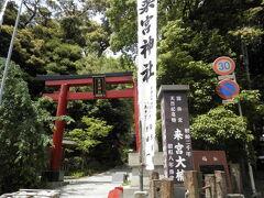 両親とぶらり熱海 2014 05 来宮神社お礼参り