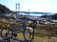 風の道を走って瀬戸大橋まで絶景サイクリング!!鷲羽山山頂へ/岡山・児島
