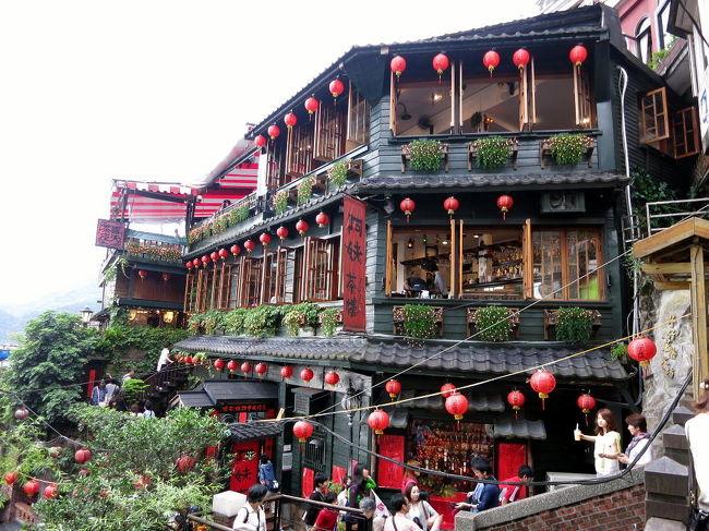 3度の台湾ですが、1回めは約30年前で、2回めは約15年前なので、どのくらい変貌したか楽しみです。