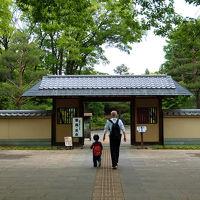 所沢航空公園 庭園と航空発祥記念館