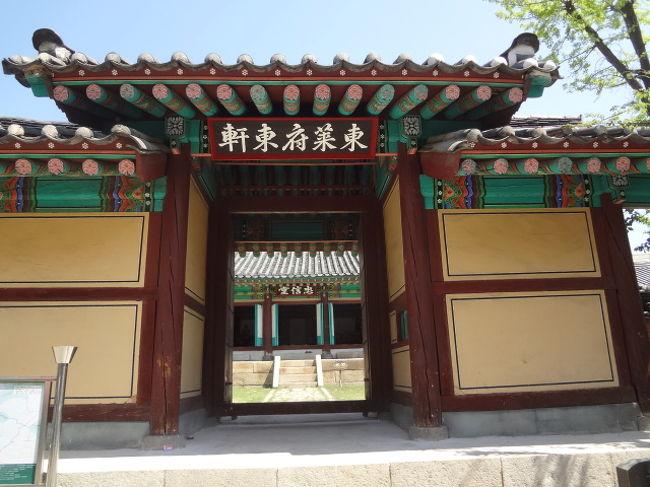 4度目の韓国、初めての慶州、2度目の釜山-9-釜山編、壬辰倭乱歴史館 ...