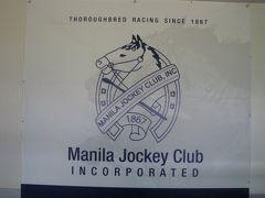 2014 サン・ラザーロ競馬場 フィリピンの競馬場は郊外リゾートに併設されています