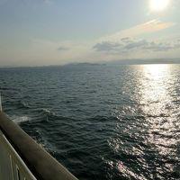 最後の鉄道連絡船で徳島・鳴門へ