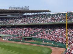 真っ赤に染まったカープの応援in神戸