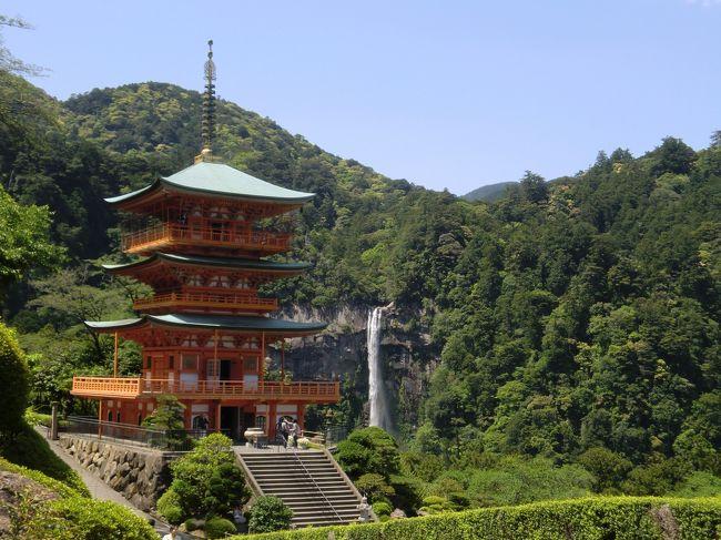 一泊二日、かけ足での熊野詣の二日目。<br />本宮大社から、那智大社、那智の滝とめぐり、最後は勝浦温泉で締めました。<br />バス便が限られている為、出発前はあーでもない、こーでもないと結構悩みましたが、何とか最低限回りたいところだけは回ることが出来、満足しています。