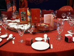 初めての中国一人旅と中国の結婚式♪①