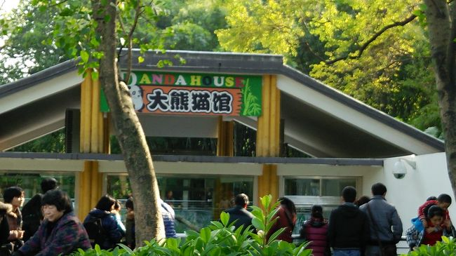 広い広州動物園<br />さんざん迷ってます。<br /><br />どうやら<br />地図(案内図)を見る能力が無いらしい・・<br /><br />パンダに会えます様に(笑)
