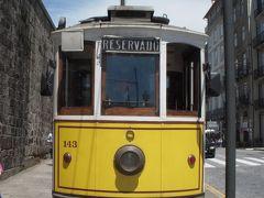 Boa tarde (ボア タールデ ) ポルトガル8日間の旅 2014年7月