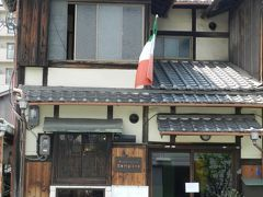 京町家グルメ記◆『Semplice(センプリチェ)』でランチ(京都市伏見区)