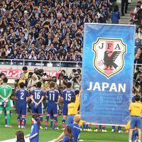 ワールドカップ前の日本での最終試合 キリンチャレンジカップ キプロス戦