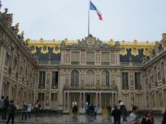 おひとり様☆団体ツアーでフランスへ行く☆⑥