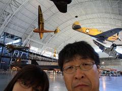 ワシントンDC 2014 現地日本語ガイドで行く Udver-Hazy Center (ウドバー・ハジー・センター)