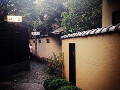 東京散歩、はじめました。o○【粋な街、神楽坂を歩く編】