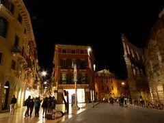 初夏の優雅な北イタリア旅行♪ Vol19(第2日目夜) ☆ベローナ(Verona):煌めくブランドのマッツィーニ通り(Via.Mazini)♪浮かび上がるアレーナ(Arena)♪
