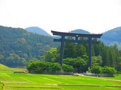 熊野古道と温泉をもとめて和歌山までドライブ