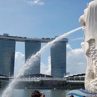 親子でシンガポール 2014