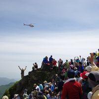 2014・6・1 くじゅう連山山開き 大船山・平治岳のミヤマキリシマは・・
