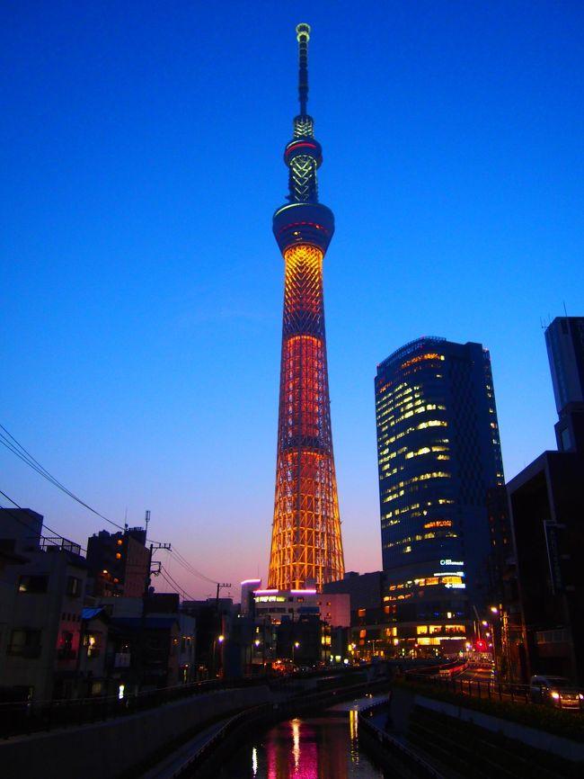 オレンジ色の東京スカイツリー