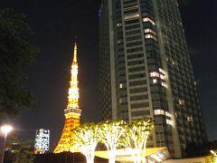 【宿泊】ザ・プリンス パークタワー東京
