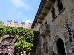 初夏の優雅な北イタリア旅行♪ Vol39(第3日目午後) ☆ベローナ(Verona):ジュリエッタの家(Casa di Giulietta)を見学♪