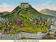≪古城伝説:ヴァインスベルクの貞淑なる女房達Die Treuen Weiber von Weinsberg≫
