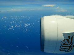 地球の裏側へ! part 3 - エミレーツ航空ビジネスクラス ドバイ→リオデジャネイロ