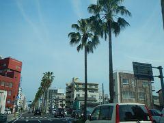 『伊丹→宮崎』搭乗記&『JR九州ホテル宮崎』宿泊記◆2014年5月・JALで行く宮崎の旅≪その1≫