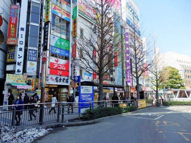 【新規】高尾駅北口薬局|東京都八王子市高尾 …